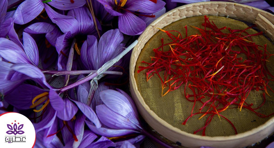 انواع زعفران صادراتی