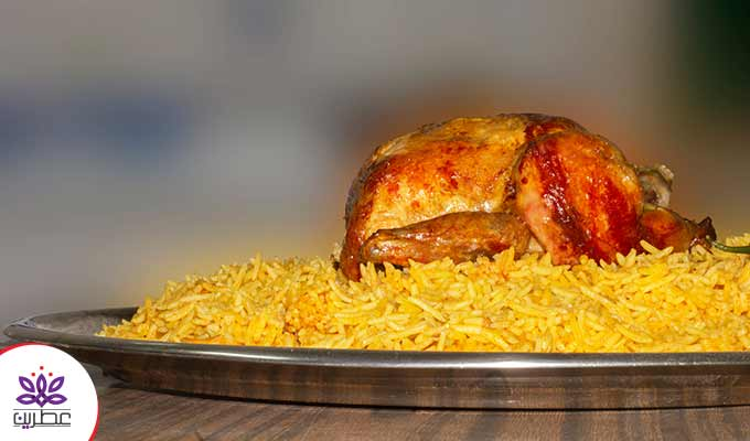 طرز تهیه مرغ زعفرانی خوشمزه با روشی جدید و سادهتر
